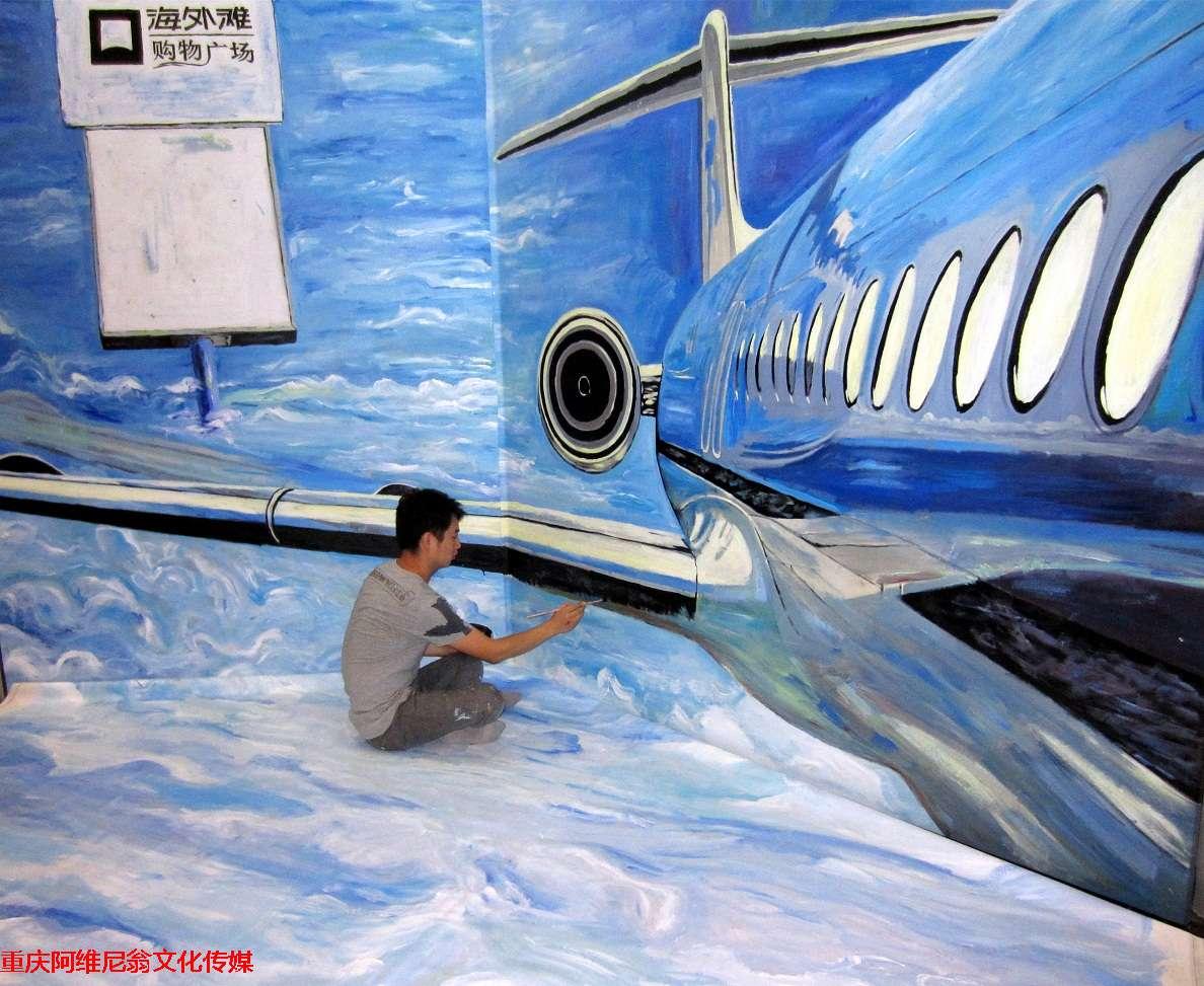 3d画手绘入门